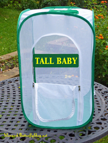 Tall Baby Butterfly Cage- Earth Day Giveaway Contest