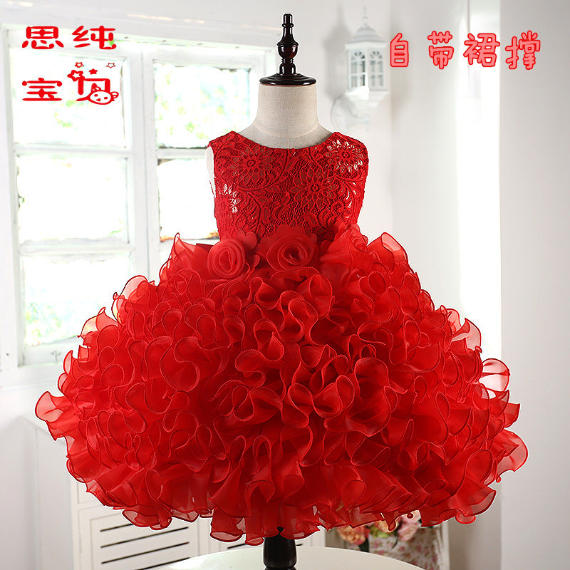 Children's  Skirt, Flower  Princess Skirt, Girl's Dance Performance Dresses p2008Buy mate