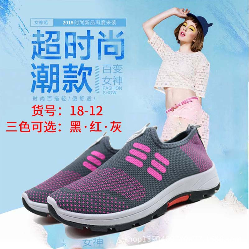 Women's shoes sports breathable leisure and comfortable p4117Buy mate
