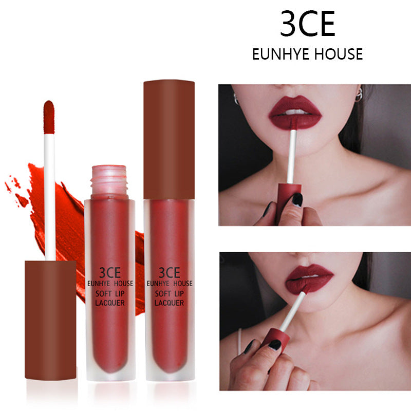 Moist matte labial glair bite lip makeup waterproof non-stick cup mist liquid lipstick p6020Buy mate