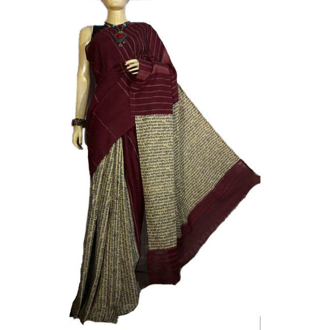Maroon Khes Cotton Saree With Printed Pallu - Indianloom