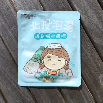 Beitou Hot Springs Repairing and Smoothing Sheet Mask
