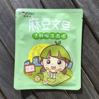 Madou Firming and Soothing Sheet Mask