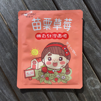 Miaoli Calming and Moisturizing Sheet Mask