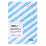 Aqua Hydra Soothing Moist Mask Box Miirushop Taiwanese SKincare timeless truth taiwan sheet mask