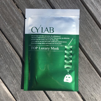 Top Luxury Mask - Triple Hyaluronic Acid Intensive Moisturizing Repairing Mask