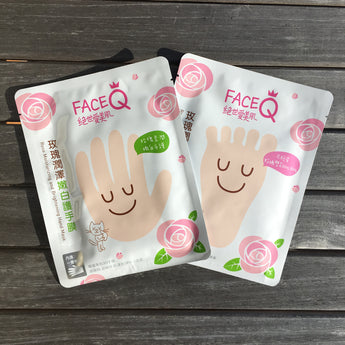 Face Q Hand and Foot Mask Set