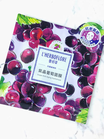 43% OFF | Grape Anti Aging Hydromask