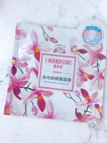 Orchid Whitening Hydromask