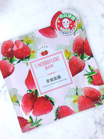43% OFF | Strawberry Whitening Hydromask
