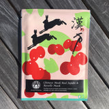 Chinese Medi Red Jujube & Roselle Mask