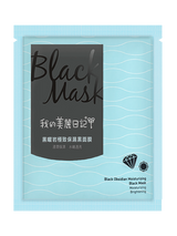 Black Obsidian Moisturizing Black Mask