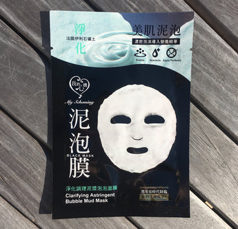 Clarifying Astringent Bubble Mud Mask