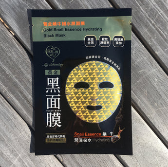 Gold Snail Essence Hydrating Black Mask