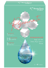 Rejuvenate Deep Hydration Mask
