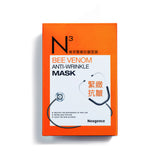 Bee Venom Anti-Wrinkle Mask