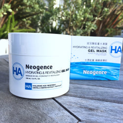 Hydrating and Revitalizing Gel Mask