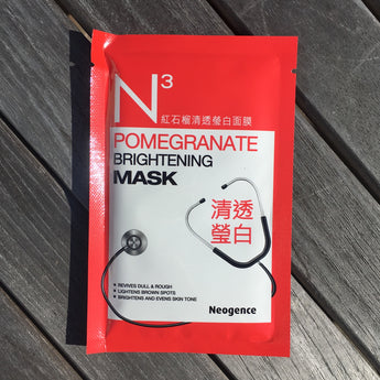 Pomegranate Brightening Mask
