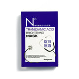 Tranexamic Acid Brightening Mask