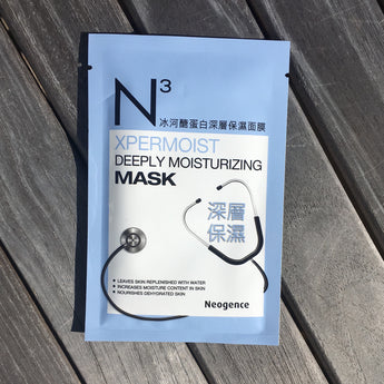 Xpermoist Deeply Moisturizing Mask