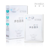 Lipidure Rice and Pearl Brightening Mask