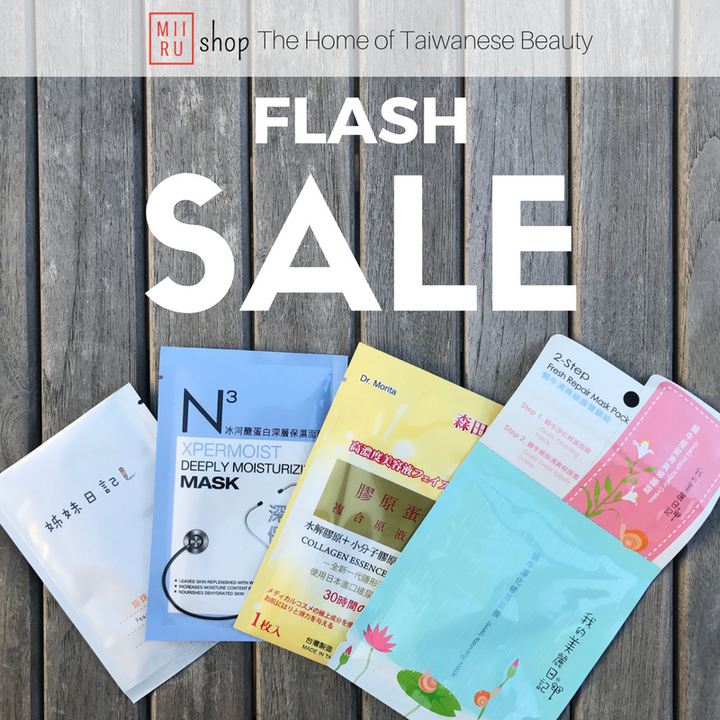 FLASH SALE 4 Sheet Masks for $1