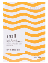 timeless truth Snail Extract Derm Revival Mask taiwanese sheet mask taiwan skincare