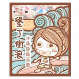 Kenting Surfing Glacial Crystal Ice Soothing Facial Mask