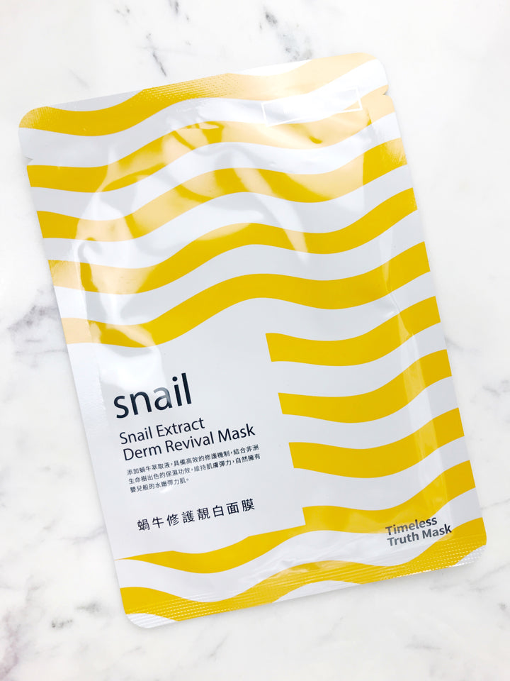 Snail Extract Derm Revival Mask