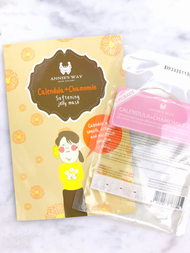 Calendula + Chamomile Softening Jelly Mask