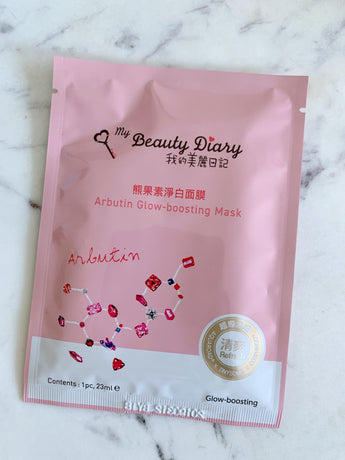 Arbutin Brightening Mask my beauty diary