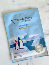 Antarctica Glycoproteins Moisturizing Mask my beauty diary