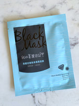 Black Obsidian Moisturizing Black Mask my beauty diary