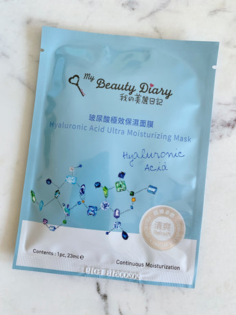 Hyaluronic Acid Moisturizing Mask my beauty diary