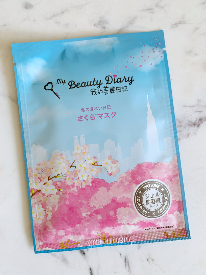 Japanese Sakura Brightening + Anti Aging Mask my beauty diary