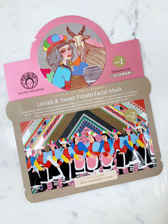 maskingdom taiwanese aboriginal lablab and sweet potato sheet mask 2 step