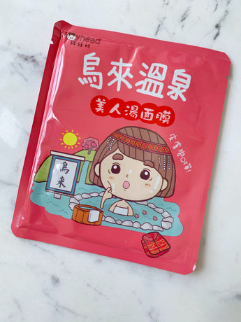 am piggy head wulai hot springs sheet mask