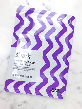 40% OFF | Shark Delicate Hydrating Squalane Mask