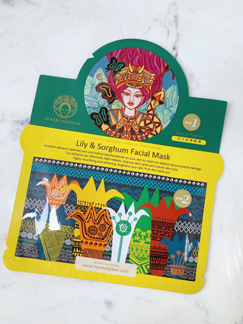 lily and sorghum maskingdom taiwanese aboriginal sheet mask 2 step