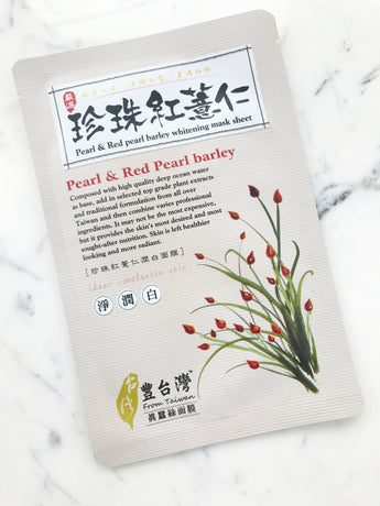 Pearl & Red Pearl Barley Whitening Mask Sheet