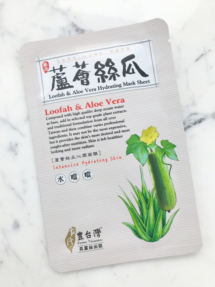 Loofah & Aloe Vera Hydrating Mask Sheet