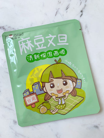 am piggy head madou sheet mask