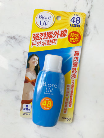 biore super uv milk spf 48