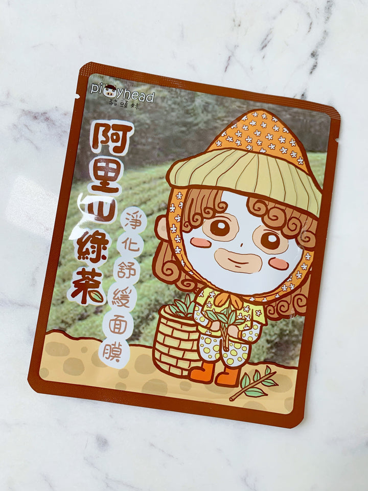 am piggy head alishan green tea sheet mask