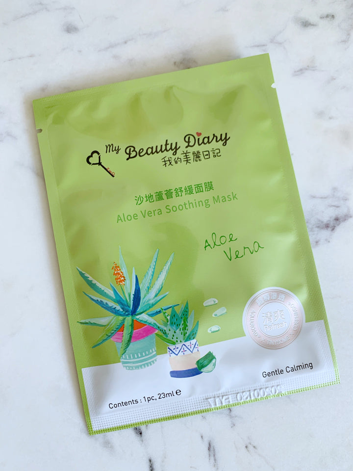 Aloe Vera Soothing Mask my beauty diary
