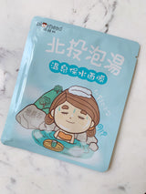 beitou am piggy head hot spring sheet mask
