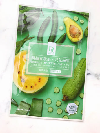 Energy of Fruits and Veg Deep Hydrating Lotion Mask