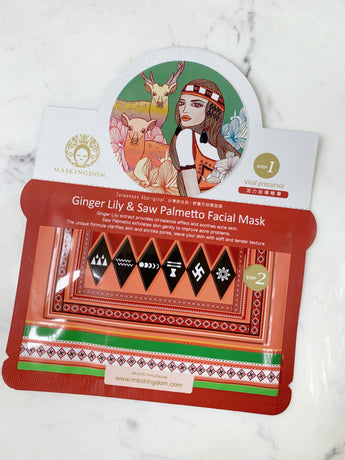ginger lily and saw palmetto sheet mask 2 step taiwanese aboriginal maskingdom