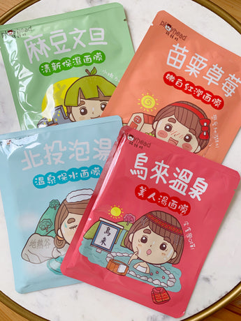 am piggyhead sheet mask wulai beitou hotspring miaoli strawberry madou
