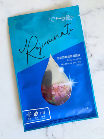 Rejuvenate Hydra Repairing Mask my beauty diary